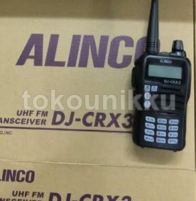 ALINCO CRX 3 Handy Talky HT
