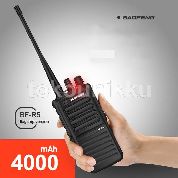 Baofeng Handy Talky HT Single Band 6W 16CH UHF - BF-R5 - Black