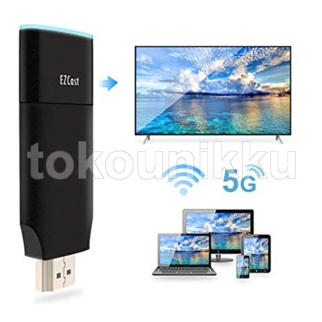 EZCast 2 Wireless Display Receiver Dual Band 2.4GHz/5GHz Dual Core WiFi Display Dongle Turn Your HDT