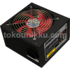 Power Logic Magnum Pro X275 Power Supply