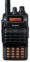 Yaesu Yeasu FT 250R Handy Talky HT ORIGINAL