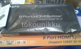 BAFO Splitter HDMI 1-8 ( Split 1 input HDMI to 8 output HDMI) (ORIGINAL)