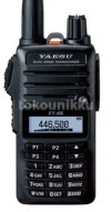 Yaesu Yeasu FT-65R - VHF/UHF 2 Meter/70cm Dual Band FM Handheld Transceiver Handy Talky HT ORIGINAL