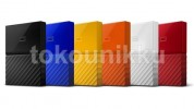 Harddisk Eksternal WD Passport Ultra 2TB - HD External