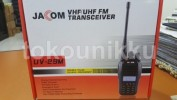 Jacom UV 29M Dual Band VHF/UHF Handy Talky HT
